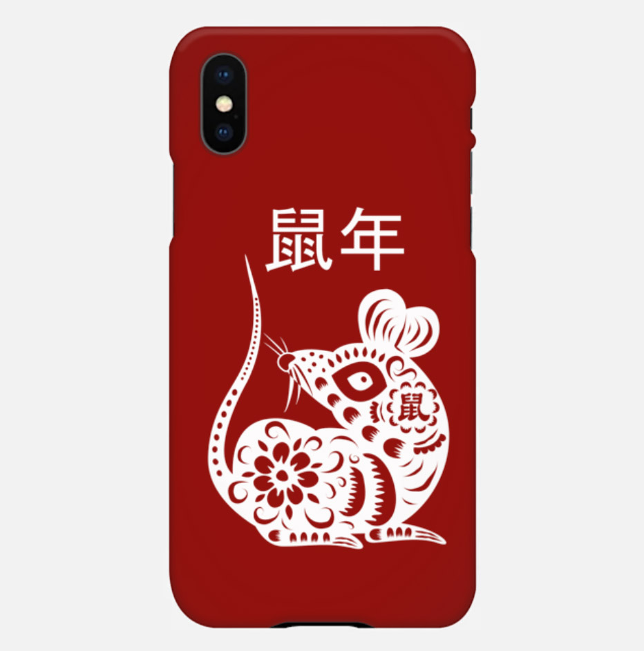 Year Of The Rat phone case