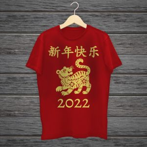 tiger 2022 chinese new year