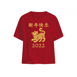 year of the tiger 2022 chinese- baby t-shirt