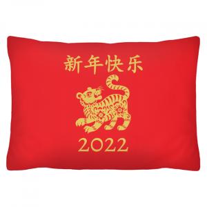 year of the tiger 2022 chinese cushion red