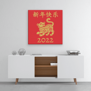 year of the tiger canvas red 2022